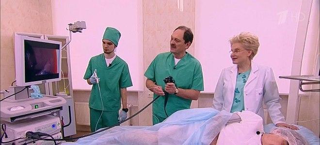 Подготовка к колоноскопии: диета перед процедурой и очищение кишечника дома