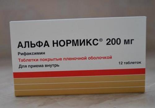 Альфа Нормикс в таблетках