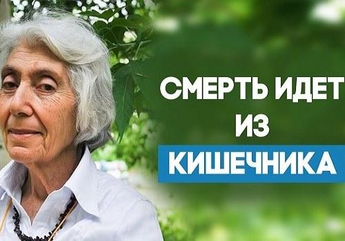Марве Оганян